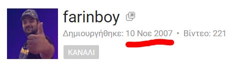 9-xronia-farinboy